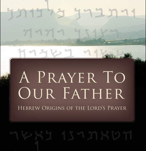 Nehemia Gordon & Keith Johnson – A Prayer to Our Father