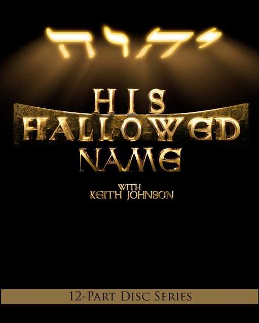 Keith Johnson – His Hallowed Name Revealed Again