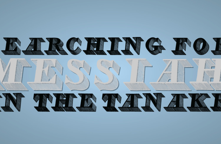 Jono & Jason – Searching for Messiah in the Tanakh
