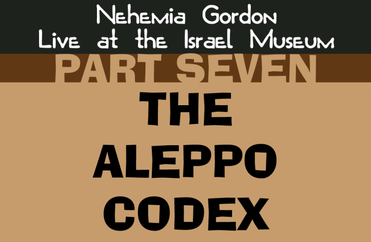 Nehemia Gordon Live from the Shrine of the Book – Pt 7 – The Aleppo Codex