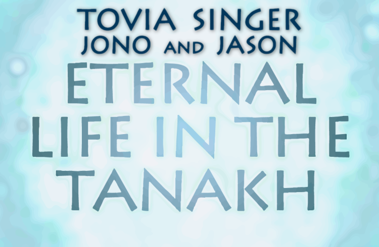 Tovia Singer – Eternal Life in the Tanakh