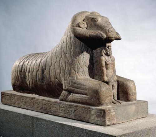 Amon Ram