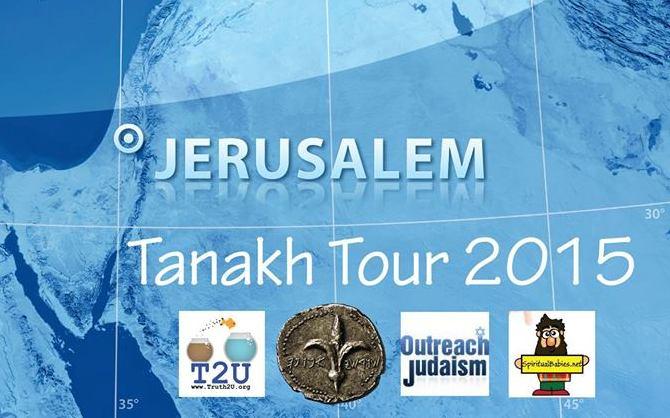 Israel Tour – November 2015