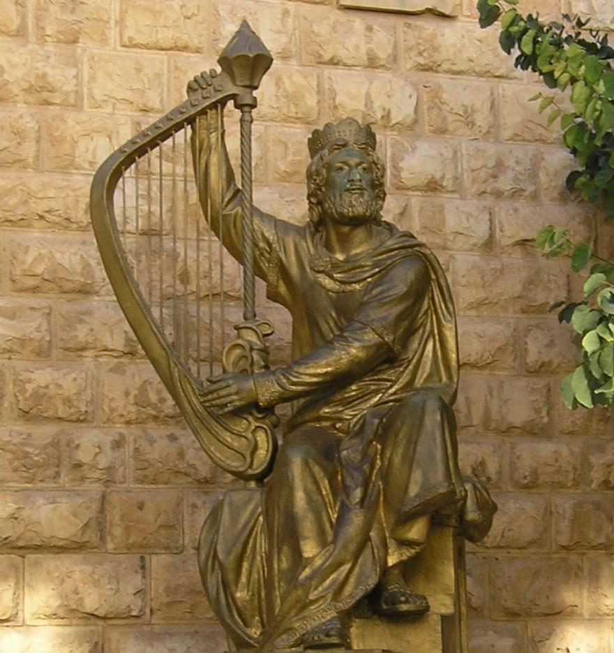 Jerusalem_-_King_David