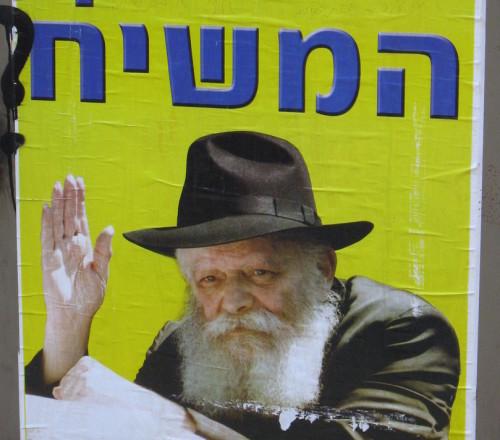 Menachem_Mendel_Schneerson