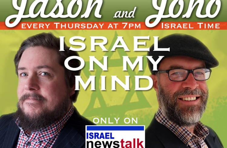 Israel On My Mind – Is Shr!mp the New Shmacon?