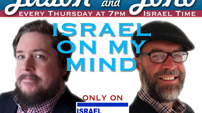 Israel On My Mind – SEX – The Topic Too Hot For Radio!