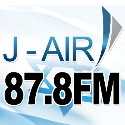 J.Air_.Logo_.2-2