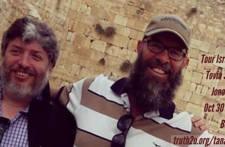 Jerusalem, The City Of God, My Chief Joy – Rabbi Tovia Singer